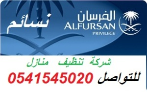 e5d79-alfursan_card_blue_small