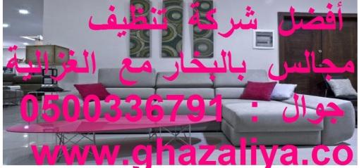 ee089-5548f9229caa11b9d4e1e2b09d6e0047